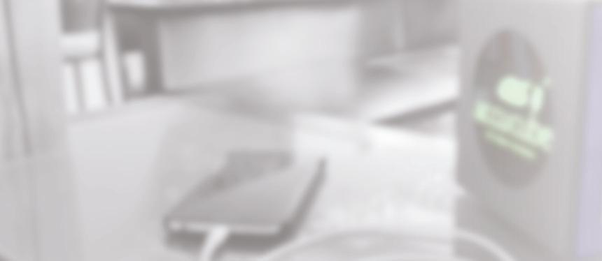 Accucube Werbebild Hintergrundbild Hintergrund